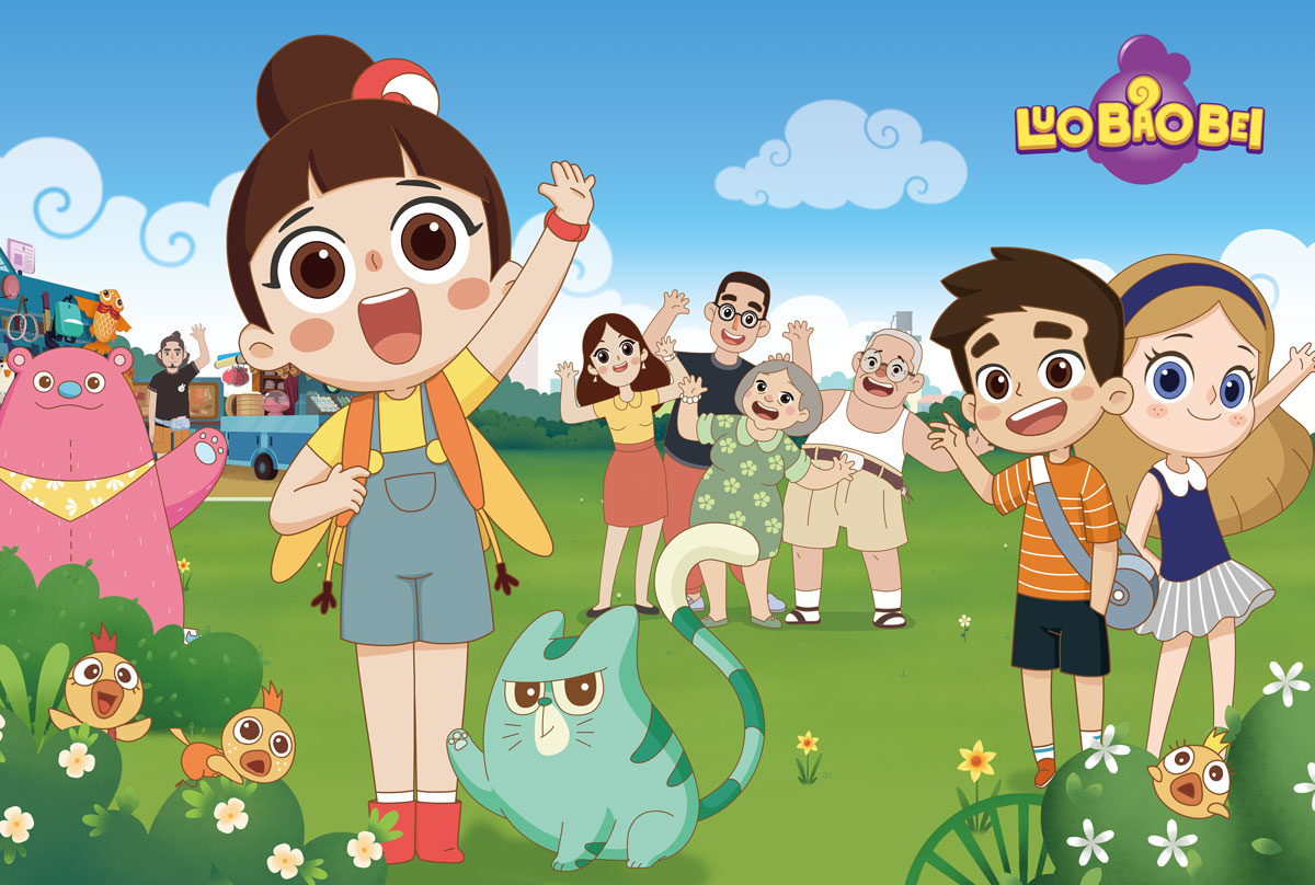 cloth_cat_animation_magic_mall_luo_bao_bei_promo_01